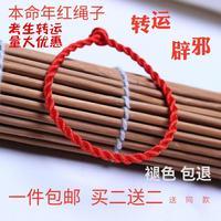 手工编织手链学生