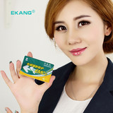 The next Kang radiation-proof EMC card pregnant women's health card elimination radiation card package white-collar pregnant women radiation card universal