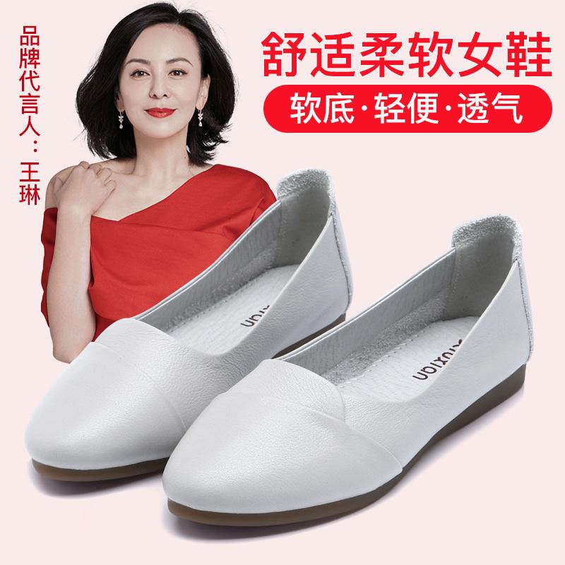 妈妈鞋春季浅口休闲皮鞋防滑软底中老年舒适女鞋时尚中年真皮单鞋