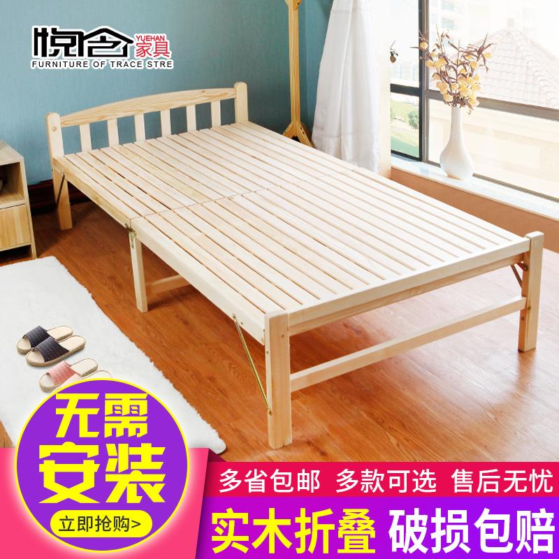可折叠硬板床