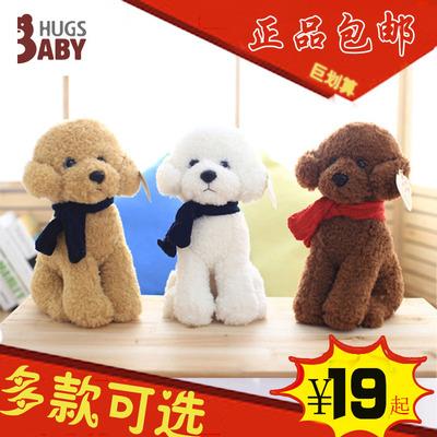 仿真泰迪狗毛绒玩具可爱狗狗公仔比熊狗趴狗女生生日儿童礼物玩偶