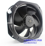 W2E200-HK/HH38-01/07/06/22/13/03/C01 German ebmpapst 230V fan