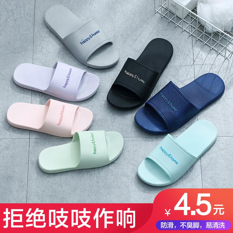 防滑浴室凉拖鞋家居塑料洗澡拖鞋居家室内男女士厚底家用托鞋夏季