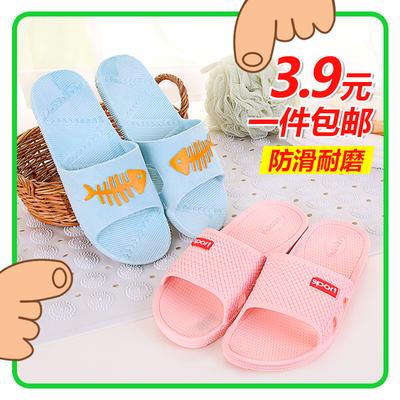 防滑浴室凉拖鞋家居塑料洗澡拖鞋居家室内男女士厚底家用夏季托鞋双十二