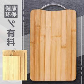 家用竹菜板长方形切菜板实木砧板粘板大号案板刀板小擀面板木占板