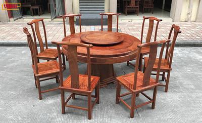 红木家具正宗缅甸花梨实木138CM圆形中式餐台官帽椅餐桌九件套打折促销