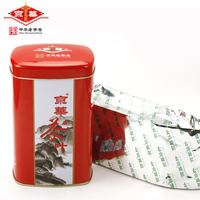 Jinghua tea Jasmine fragrant premium jasmine tea 200g canned Luzhou 2018 new tea