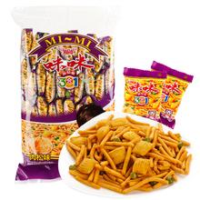 爱尚咪咪虾条蟹味粒青豆组合40包 膨化食品休闲小吃零食大礼包