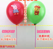 Large thick balloon children Variety cartoon cute color push small gifts 100 packs wholesale free post