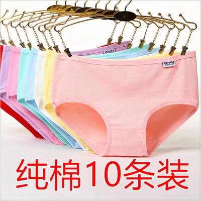 10条装莫代尔棉性感蕾丝透气纯棉大码中腰女生三角底裤女内衣内裤