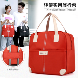 旅行包袋大容量女士行李手提包出差待产包韩版超轻便短途行李包邮图片
