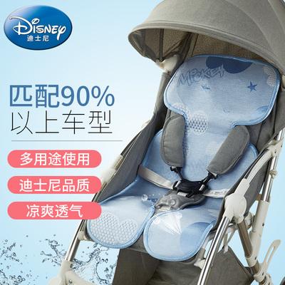 迪士尼婴儿车凉席垫通用型新生儿夏季透气儿童冰丝宝宝手推车凉席