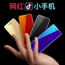 R9卡片手机网红手机抖音同款 以下电信小手机卡片手机 超薄迷你手机非智能女学生价手机500元 手机 ATMAN创星