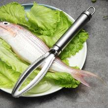 去鱼鳞刀厨房小工具 304不锈钢鱼鳞刨家用刮鱼鳞神器手动杀鱼刀具