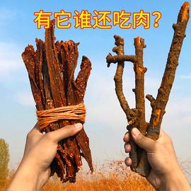 买1送1 奇圣牛肉干西藏风干牛肉超干手撕肉干特产熟食真空小零食图片