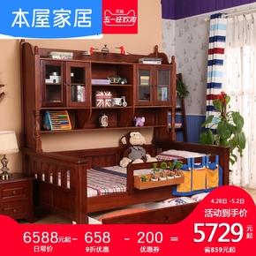 本屋定制美式儿童床书柜床组合带书架多功能楸木实木衣柜床