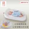 防吐奶婴儿床垫