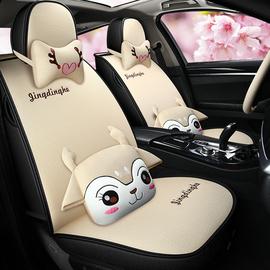 夏季汽车坐垫四季通用全包围布艺座垫专用座椅套亚麻全包座套卡通图片
