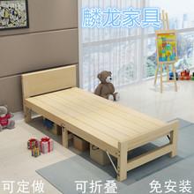 包邮折叠拼接床加宽床加长实木床松木床架儿童单人床可定做床边床