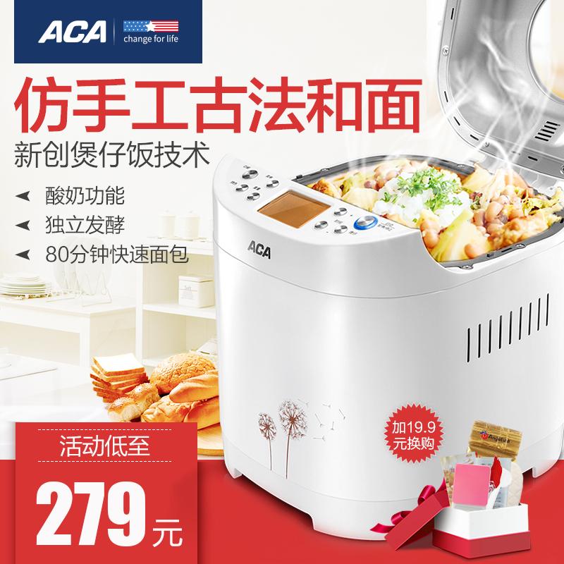 ACA/北美电器 AB-6CN03面包机家用全自动智能多功能酸奶和面机