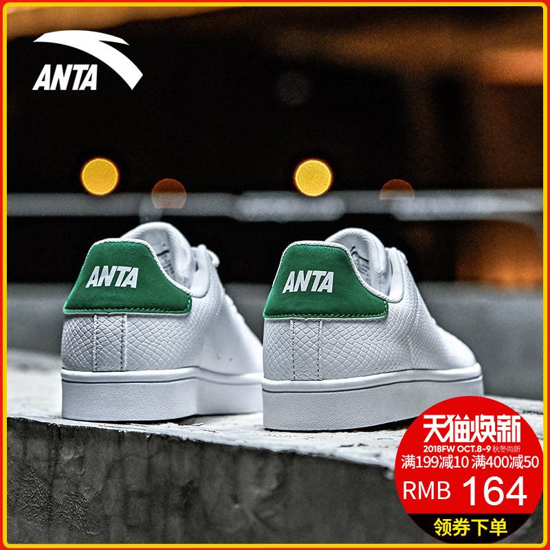 安踏男鞋板鞋2018新款秋季绿尾小白鞋学生白色休闲滑板鞋运动鞋男