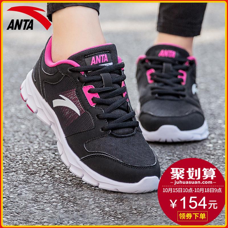 安踏女鞋运动鞋秋季2018新款正品网鞋子休闲春季透气网面跑步鞋女