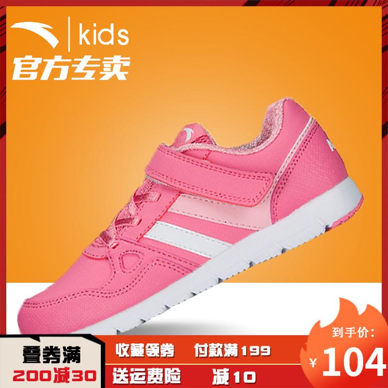 安踏童鞋跑步鞋女童大童运动鞋秋季新款休闲鞋冬季魔术扣儿童鞋子