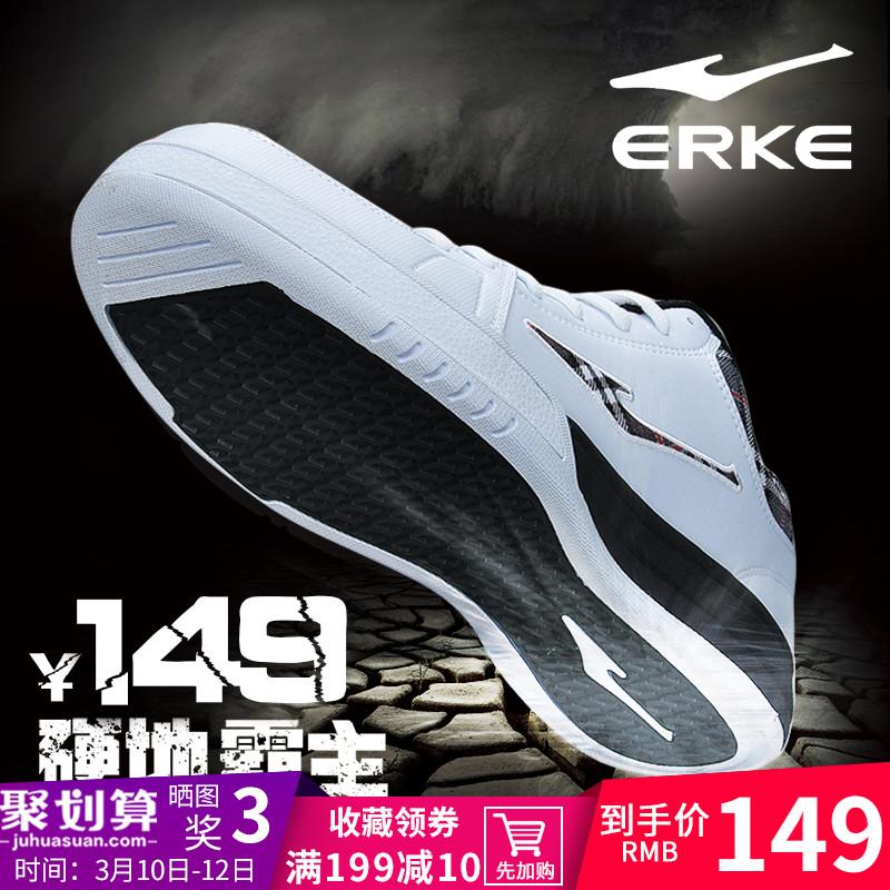 鸿星尔克篮球鞋低帮夏季男鞋2019新款春季运动鞋子休闲鞋战靴球鞋