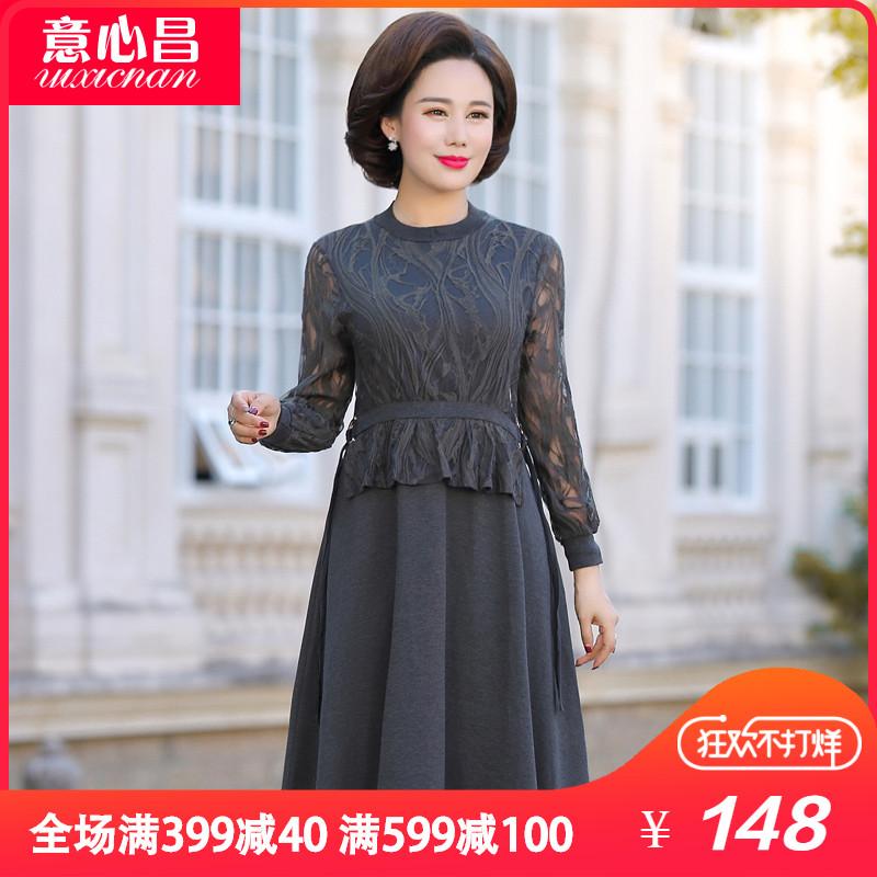 妈妈春秋装2018新款连衣裙子中长款高贵过膝中老年长袖女装40岁50