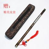 Духовой язычковый инструмент Бау Артикул 520387139295