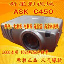 ASK Proxima C450工程机投影机家用1080p投影仪商务办公教学高清