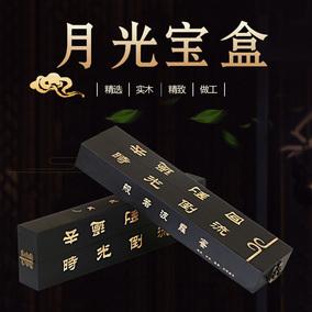 抖音元旦新年节礼品大话西游电影演出道具月光宝盒木盒礼物送女男