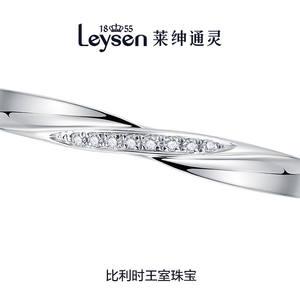 Leysen莱绅通灵珠宝情侣钻石对戒女K金彩金钻戒正品WE爱在比利时
