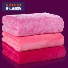 秋冬季保暖法兰绒毛毯加厚膝盖毯子珊瑚绒毯子宿舍单双人床单毯子