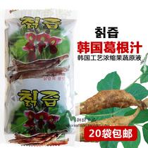 身土不二葛根汁125g袋装韩式浓缩纯果蔬汁饮料韩国原液浓缩葛根汁