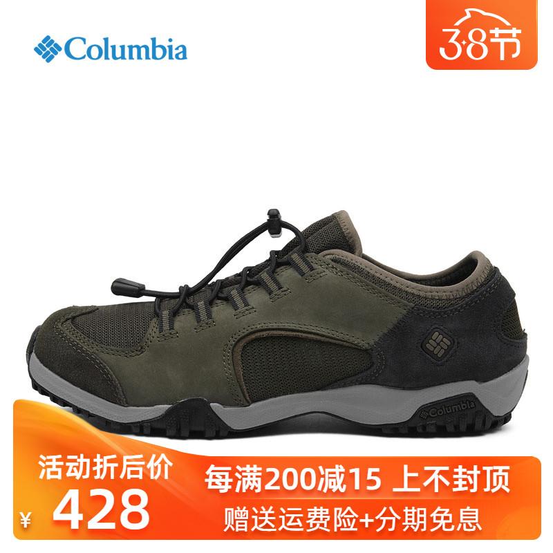 哥伦比亚19新品城市户外男鞋轻便透气休闲鞋徒步鞋DM1087