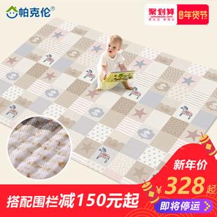 韩国原装进口帕克伦透气丝绸垫布艺宝宝爬行垫加厚双面婴儿爬爬垫