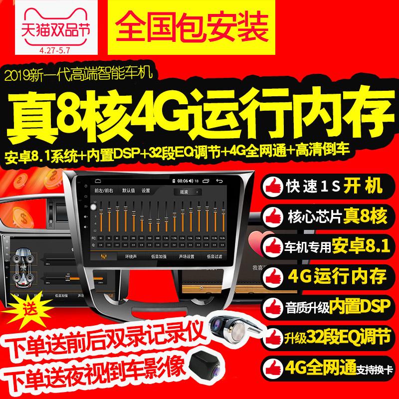 峰行名爵ZS銳騰GS銳行MGGT專用MG3MG5安卓大屏DVD導航儀一體車機