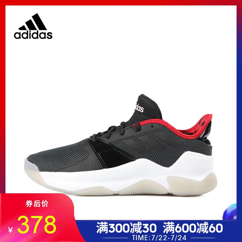 adidas阿迪达斯篮球鞋男鞋四季款新品低帮场上实战运动鞋F37041