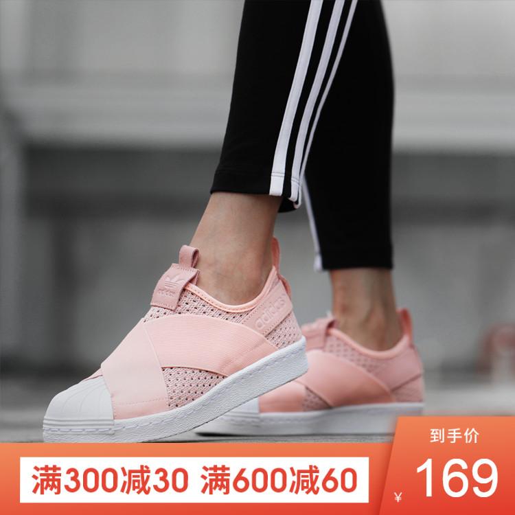 ADIDAS阿迪达斯三叶草女鞋SUPERSTAR贝壳头透气休闲鞋板鞋BB2121