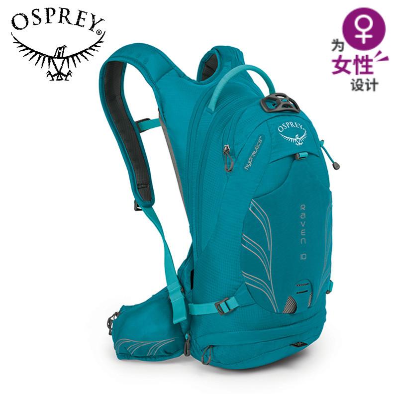 OSPREY  Raven 雷鸦自带水袋专业山地骑行越野双肩背包女骑行背包