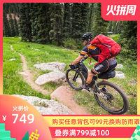 OSPREY ESCAPIST隐者 18升透气旅游包 骑行日用双肩包自带防雨罩