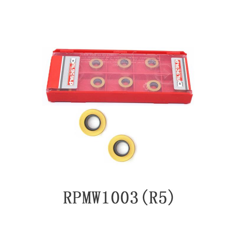 杜龙卡普1003R5进口合金不锈钢数控铣刀片超硬特固克1204R6圆刀粒