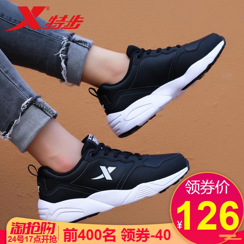 特步女鞋2018新款正品秋冬季休闲鞋春季学生网面运动鞋女士跑步鞋