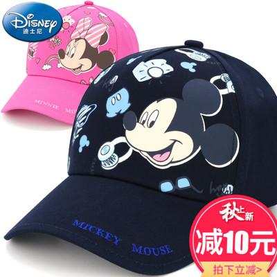 迪士尼儿童帽子春秋季宝宝鸭舌帽秋冬男童棒球帽女童遮阳帽太阳帽