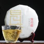 2019年薄荷塘七子饼 易武古树普洱生茶357克茶饼 思境普洱茶生茶
