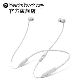 Beats BeatsX无线耳机耳塞式无线蓝牙B耳机入耳式X耳机耳麦-学生