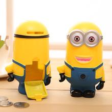 幼儿园礼物创意卡通儿童生日小礼品存钱罐实用小学生奖品储蓄罐