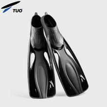套脚式降阻脚蹼F660 备套装 TUO自由专业浮潜游泳长脚蹼蛙鞋 潜水装