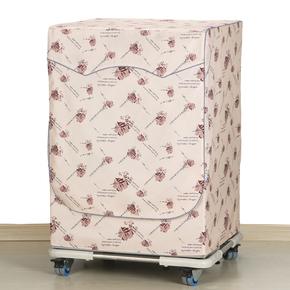 松下滚筒式洗衣机套罩 全自动6/7/7.5/8/9/10公斤通用防水防晒罩